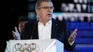 МОК изхвърля Международната боксова асоциация от Токио, но боксът остава на Олимпийските игри