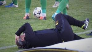 Пернишката агитка стовари камък върху главата на старши треньора на Миньор