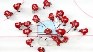 Русия ще бъде домакин на Световното по хокей на лед през 2023 година
