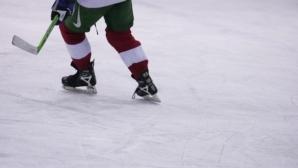 България ще домакинства на две световни по хокей