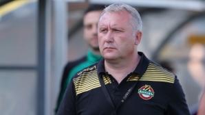 Николай Киров: Загубихме злощастно, най-важно е да спре текучеството в състава