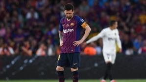 Барселона - Валенсия (съставите)