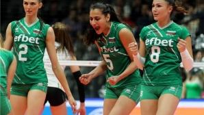 Волейболистките на България заминаха за Холандия