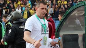 Бруно Акрапович: Щастлив съм, че е аз и отборът подарихме Купата и направихме много хора щастливи