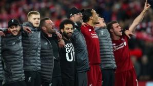 Ливърпул ще спечели близо 100 милиона паунда, ако вдигне трофея в ШЛ