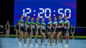 Българският национален отбор по спортна аеробика с три медала от еврофиналите в Баку