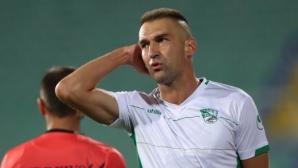Арестуваха Камбуров в Пловдив, замерял полицаите с пари