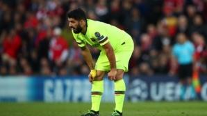 Луис Суарес се оправдава след загубата от Валенсия