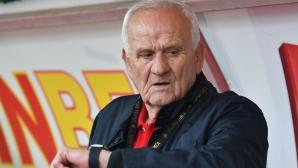"""Люпко Петрович остава на """"Армията"""" и през новия сезон"""