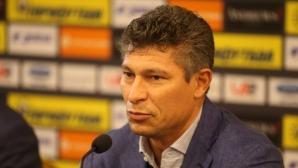 БФС обяви финалната група на България за предстоящите евроквалификации