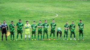 Балкан спечели купата на Аматьорската футболна лига