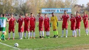 Служебна победа спасява Левски от изпадане