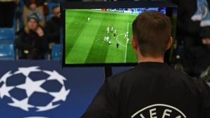 УЕФА въвежда ВАР за мачовете от финалната четворка на Лигата на нациите