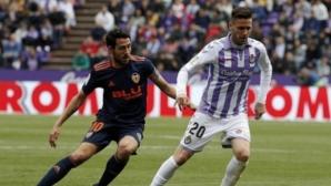 Седем играчи са били подкупени в разследвания мач между Валядолид и Валенсия