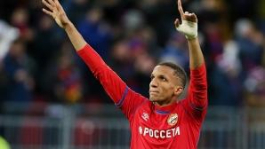 Бразилец от ЦСКА (М) отива в Удинезе