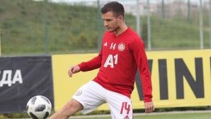 Ботев (Враца) чака защитник на ЦСКА-София