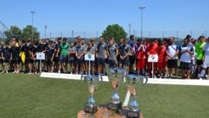 Лудогорец организира юношески турнир за трета поредна година