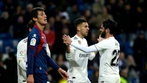 Съмнения за уреден мач с участието на Реал Мадрид