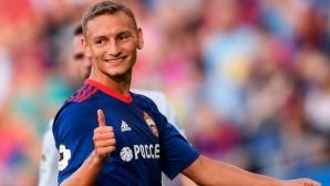 Арсенал се интересува от голмайстора на ЦСКА (Москва)