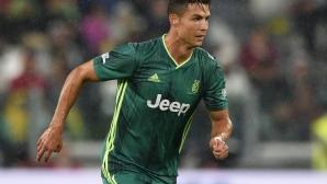 Делото за изнасилване срещу Кристиано Роналдо не е прекратено