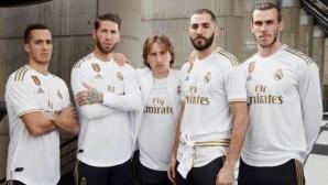 Реал Мадрид показа новите екипи