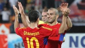 Армения с първи точки срещу аутсайдер
