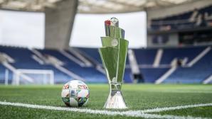 Кой ще е първият шампион в Лигата на нациите?