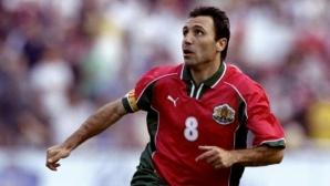 20 години от последния мач на Христо Стоичков за България