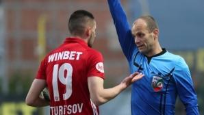ЦСКА-София няма да праща под наем откритието на сезона