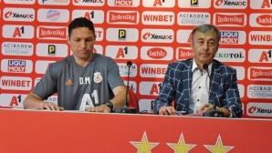 ЦСКА-София с много сериозни контроли в Австрия - среща три актуални шампиона