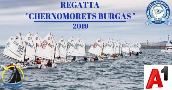 """В края на месеца предстои традиционната регата """"Черноморец Бургас"""" 2019"""
