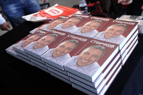 Христо Стоичков представя книгата си в Русе на 28 юли