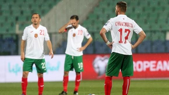 България загуби шест позиции в ранглистата на ФИФА