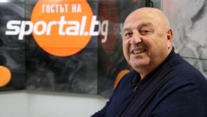 Венци Стефанов: Неделев и Десподов не изпотиха фланелките, Сърмов тичаше в свински тръс