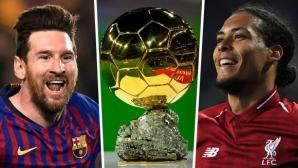 Карагър: Ван Дайк е най-добрият в света на позицията си, но Златната топка е за Меси