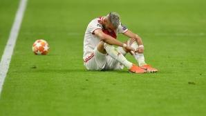 Аякс надигна глас срещу УЕФА - настоява за промени