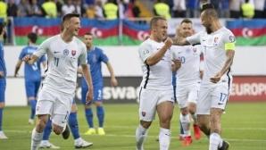 Словакия громи в Баку, Хамшик с рекорд (видео)