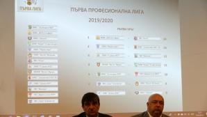 Жребият отреди: Левски почва в Русе, Лудогорец и ЦСКА-София с домакинства