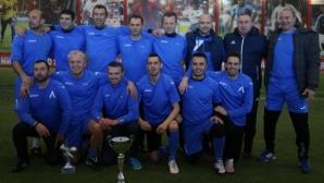 Ветерани на Левски ще играят срещу ветераните на Черногорец (Ноевци)