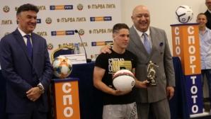 Наградиха най-добрите футболисти в юношеските групи до 15, 17 и до 19 години