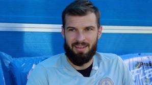 Бразилският вратар пристига за подпис с ЦСКА-София