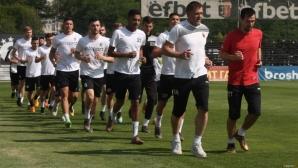 Локомотив (Пд) започва с гостуване на Черно море