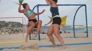 Националният отбор по плажен хандбал за жени ще участва на турнир в Румъния