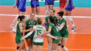 България с 11-а загуба в Лигата на нациите след бой от Русия (видео + галерия)