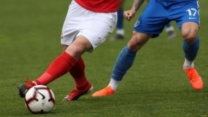 ФК Кюстендил спечели промоция за Югозападната трета лига