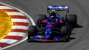 Хонда ще пуснат нов двигател във Франция