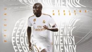 Реал Мадрид обяви трансфера на Менди
