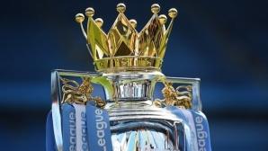 Тежко начало за Тотнъм, Арсенал и Юнайтед и труден финал за Ливърпул