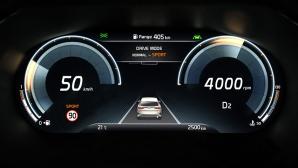 Новият кросоувър XCeed ще се предлага с нов дигитален панел
