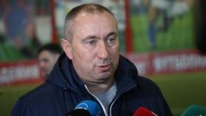 Мъри Стоилов посочи двата големи проблема на българския футбол